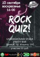 Rock Quiz №2