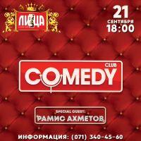 Вечер Comedy Club
