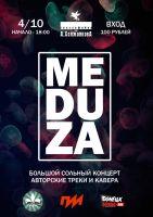 Meduza: большой концерт