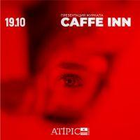 Презентация журнала CAFFE INN