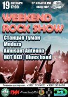 Weekend rock show