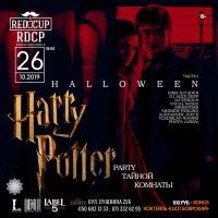 Harry Potter Часть 1