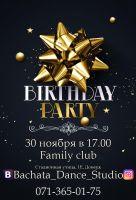 Birthday Party Bachata Dance Studio