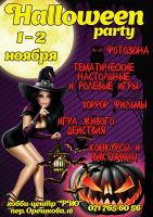 Night Halloween Party