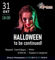 Halloween-to be continued...