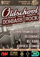Oldschool Donbass Rock