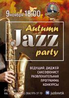 Autumn Jazz Party