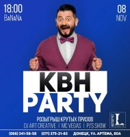 КВН Party
