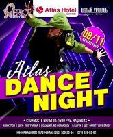Atlas Dance Night