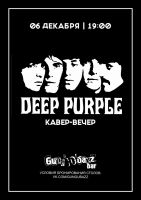 Deep Purple cover