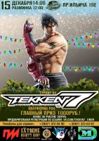Турнир по Tekken 7