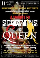Queen & Scorpions