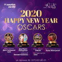 Oscars 2020. Happy New Year