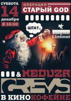 Greys & Meduza