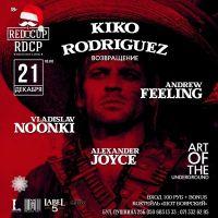 DJ KIKO RODRIGUEZ