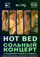 Hot Bed Blues band