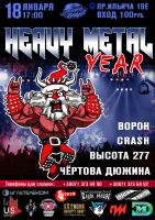 Heavy Metal Year