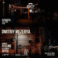 DJ Dmitriy Mezerya
