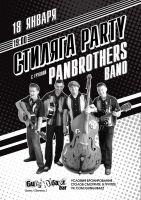 Стиляга Party с Panbrothers Band