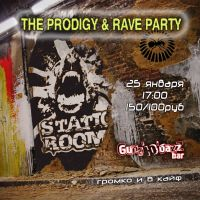 STATIC ROOM: The Prodigy & Rave Party