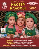Кулинарный мастер-класс: бисквитный рулет с бананом и сгущенкой