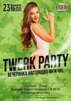 Twerk party