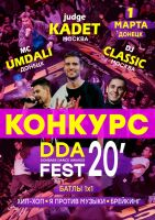 Donbass Dance Awards fest 2020