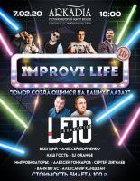 Improvi life