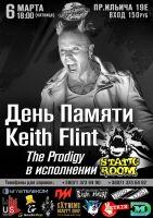 День памяти Keith Flint