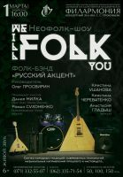 We will Folk You!