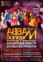 A Tribute to ABBA & Boney M.