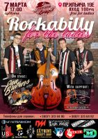 Rockabilly for the ladies