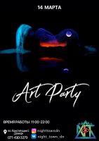 Art вечеринка