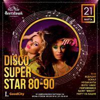 Disco Super Star 80-90
