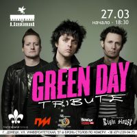 Green Day Tribute