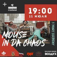 День Рождения Mouse In Da Chaos
