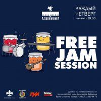 Free Jam Session