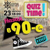 Quiz Time! (Light)