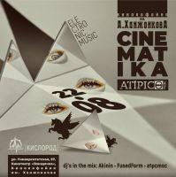 Cinematika II. Atipico party