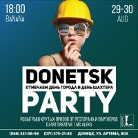 DONETSK party