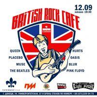 British Rock Cafe