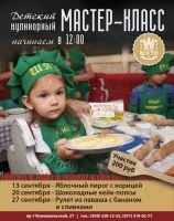 Кулинарный мастер-класс: рулет из лаваша