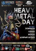 HEAVY METAL DAY