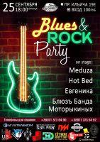 ROCK & BLUES PARTY