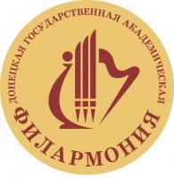 Будьте счастливы! @ Донецкая областная филармония