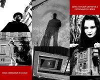 Фотовыставка Алексея Аксёнова