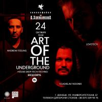 The Art Of Underground