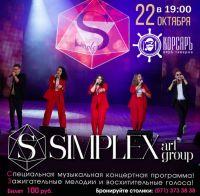 SIMPLEX art group