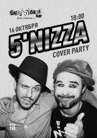 Вечер песен группы 5nizza