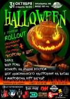 Halloween Party с группой Rollout